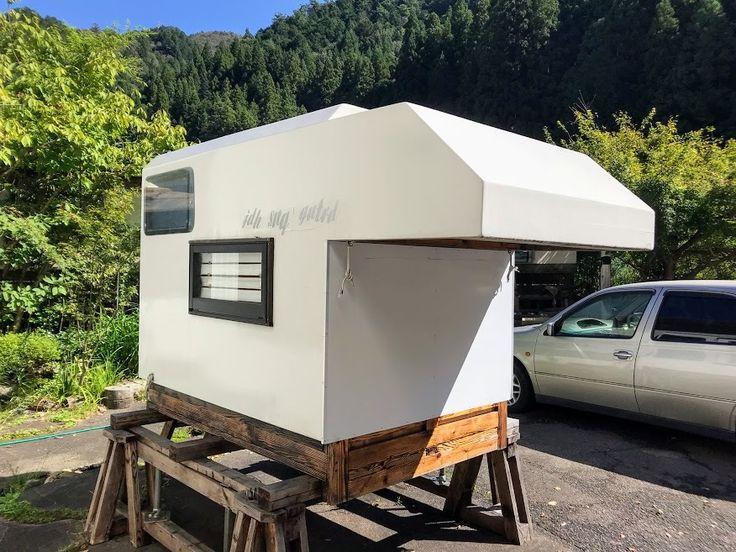 軽トラック積載用 軽トラハウス キャンピングシェル モバイルハウス トラベルハウス キャンパー Trailer Home Cabover Camper Micro Camper