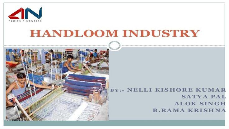 Handloom and Textile Technology - There are plenty career opportunities in various field for talented professionals.http://tnea.a4n.in/Courses/HT
