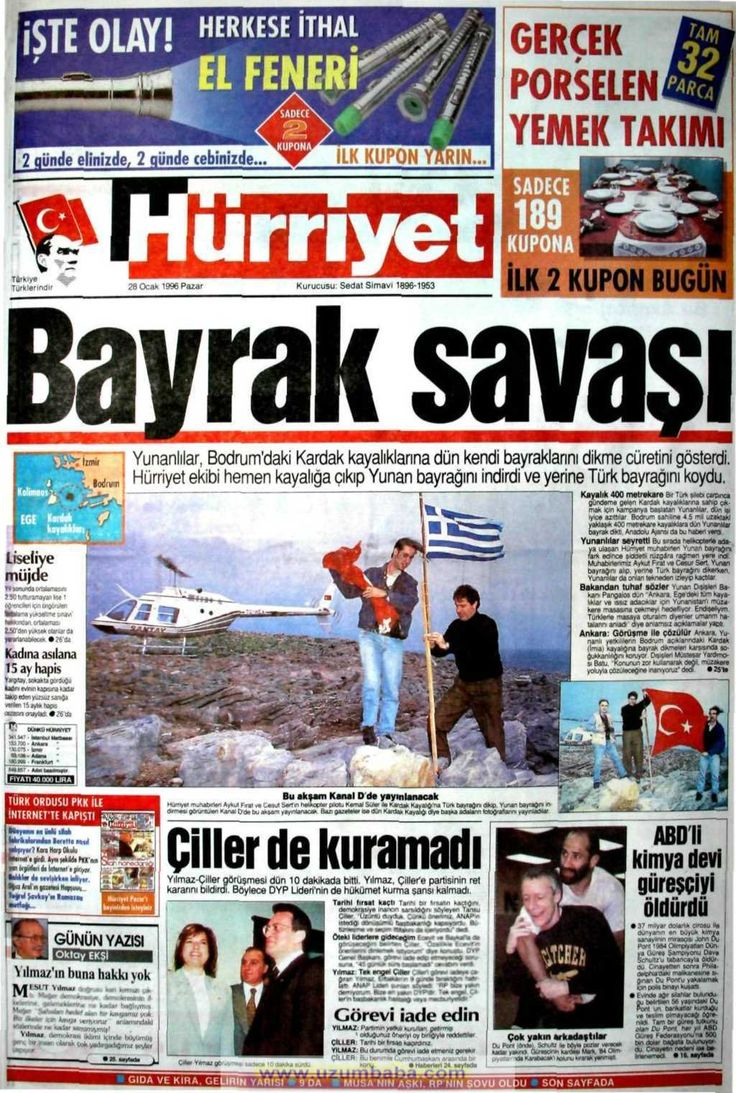 Hürrriyet gazetesi 28 ocak 1996