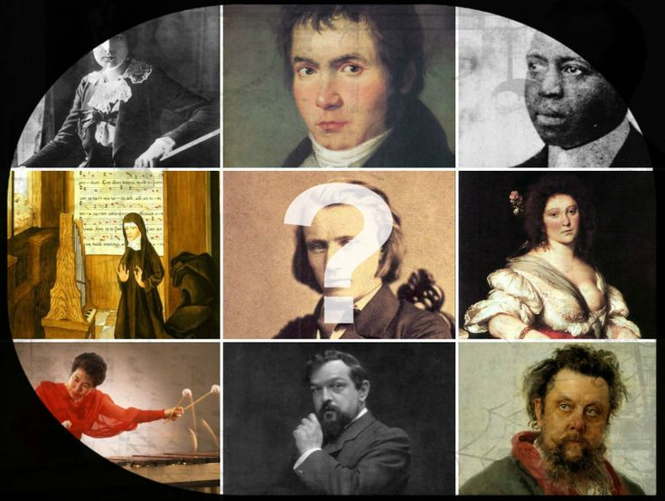 How well do you know your classical composers? Take our fun quiz and let's see what you got - some selections might surprise you!