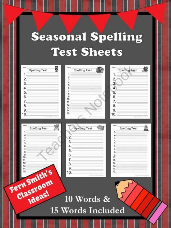 Free Seasonal Spelling Test Printables from Fern Smith on TeachersNotebook.com (34 pages)  - Fern Smith's Free Seasonal Spelling Test Printables!
