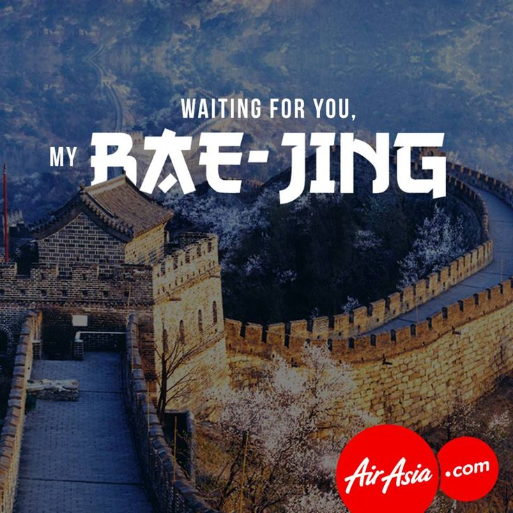 Waiting for you my BAE-JING