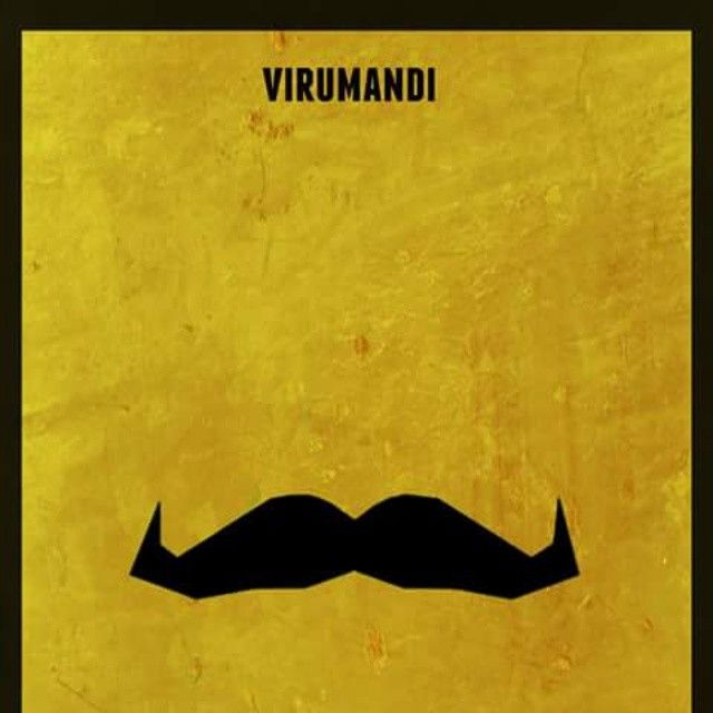 #Minimalposter #virumandi #pixlreditted #rusticlook