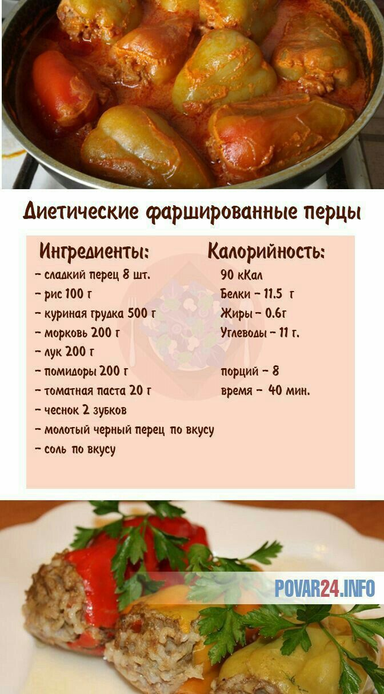 gătit să slăbească)
