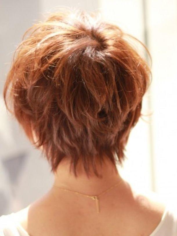 Shaggy Graduated Bob Hair Short Hair Styles Back View