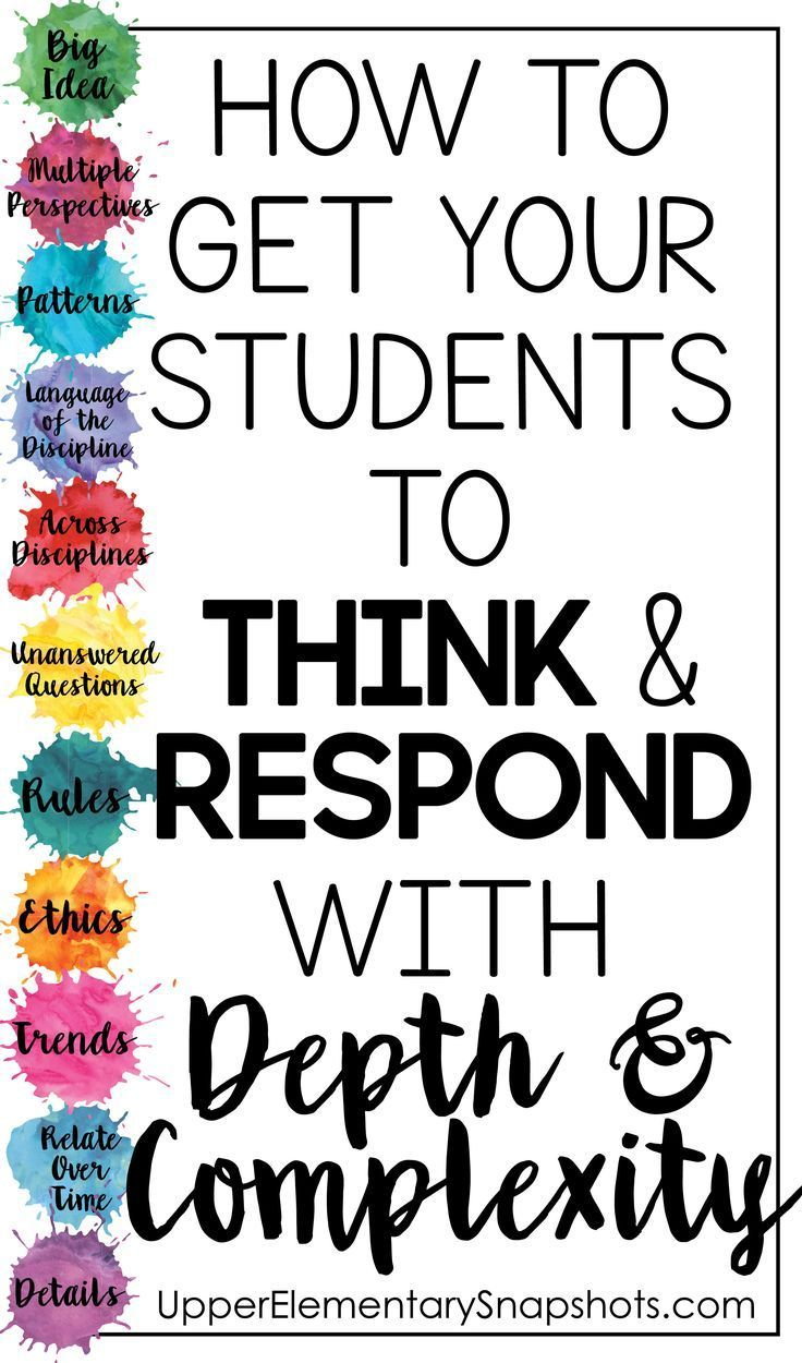 critical thinking skills for students