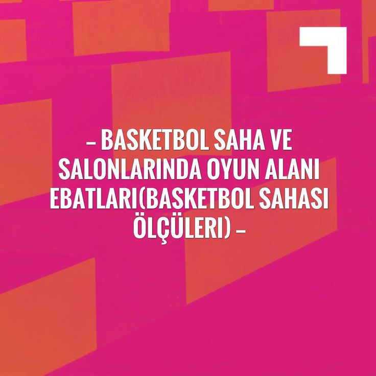 New on my blog! Basketbol Saha ve Salonlarında Oyun Alanı Ebatları(Basketbol Sahası Ölçüleri) http://eftforum.tk/basketbol-saha-ve-salonlarinda-oyun-alani-ebatlaribasketbol-sahasi-olculeri/?utm_campaign=crowdfire&utm_content=crowdfire&utm_medium=social&utm_source=pinterest