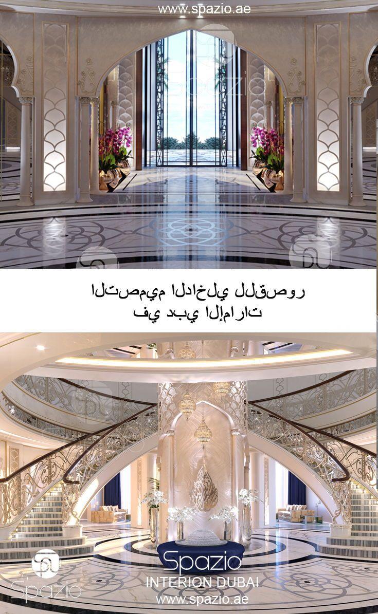 Modern Villa Interior Design In Dubai 2020 Luxury House Interior Design Moroccan Style Interior Interior Design Dubai
