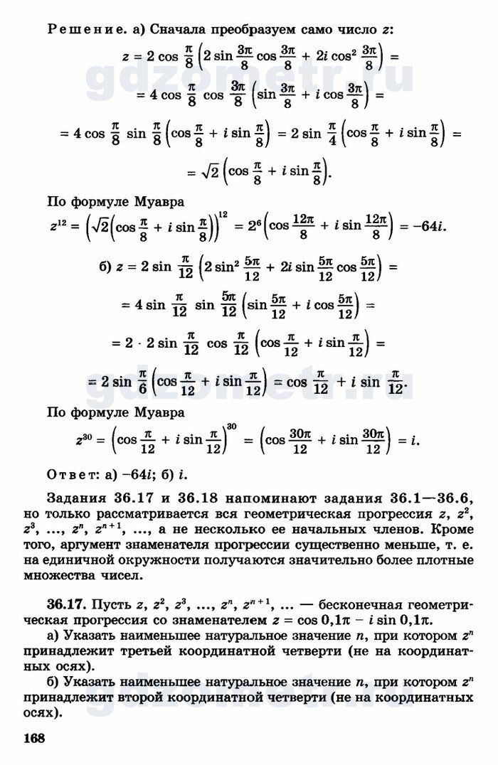 Скачать бесплатно без регистрации готовые домашние задания украинский язык 5 класс бондаренко