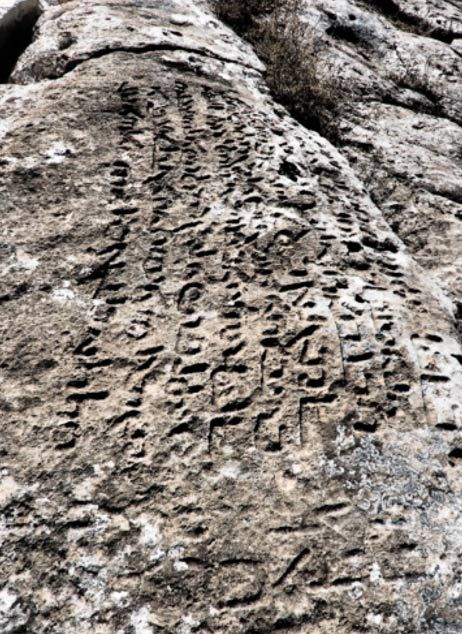 Inscription in Syriac language carved on the sacred hill. Syriac, also known as Syriac Aramaic or Classical Syriac, is a dialect of Middle Aramaic that is the minority language of indigenous ethnic Assyrians in south eastern Turkey, northern Iraq, northeastern Syria and North western Iran.