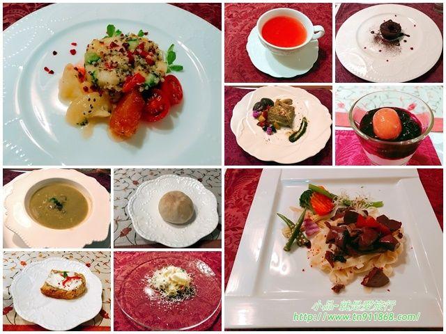 [台北] 法式素食無菜單料理~安娜法蘭法式蔬食