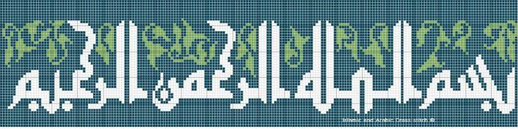assalaam wa alaikum - peace be with you.