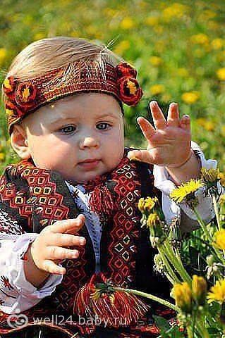 Hutsulyatko, Ukraine, from Iryna with love
