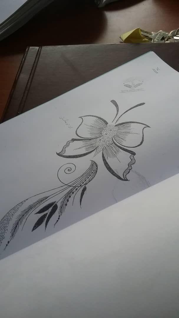 Yemeni Inscriptions Lotus Flower Tattoo Flower Tattoo Henna