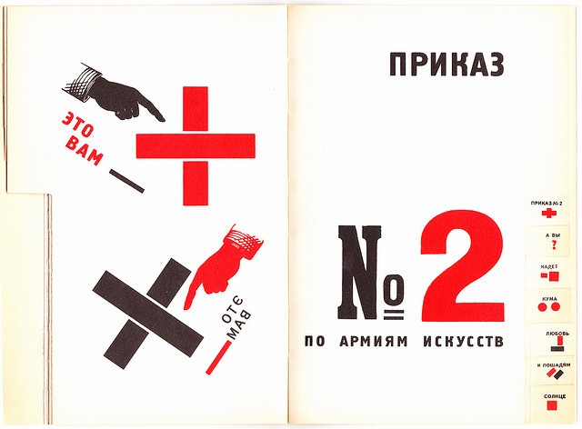 Mayakovsky/ El Lissitzky. For the Voice. <3