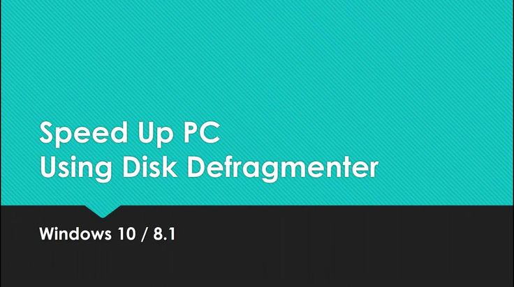 How to Use Disk Defragmenter in Windows 10 / 8.1