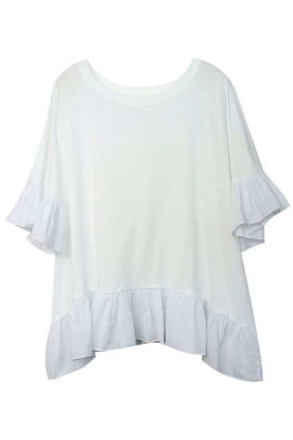ROMWE | Flouncing Bud Sleeves White Blouse