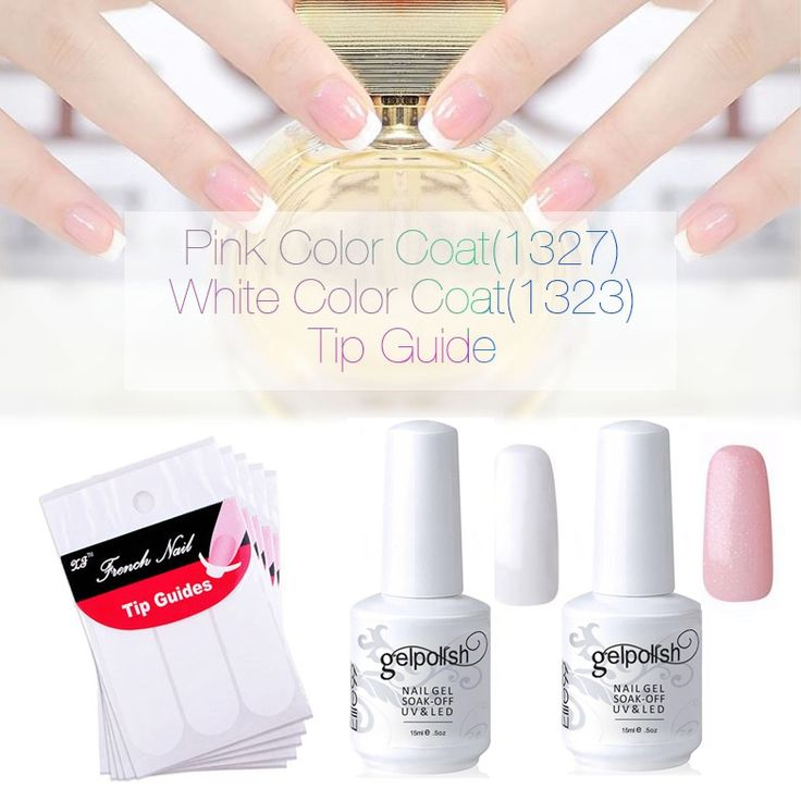 Elite99 15ml Pink White Gel Lacquer High Quality Soak Off Gel Polish Free Tips Guides French Manicure Nail Gel for Nail Art