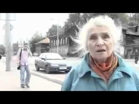 Бабуля: миром правят масоны и жиды