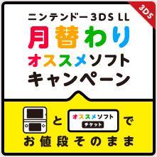 3dsll_cp.jpg (221×221)