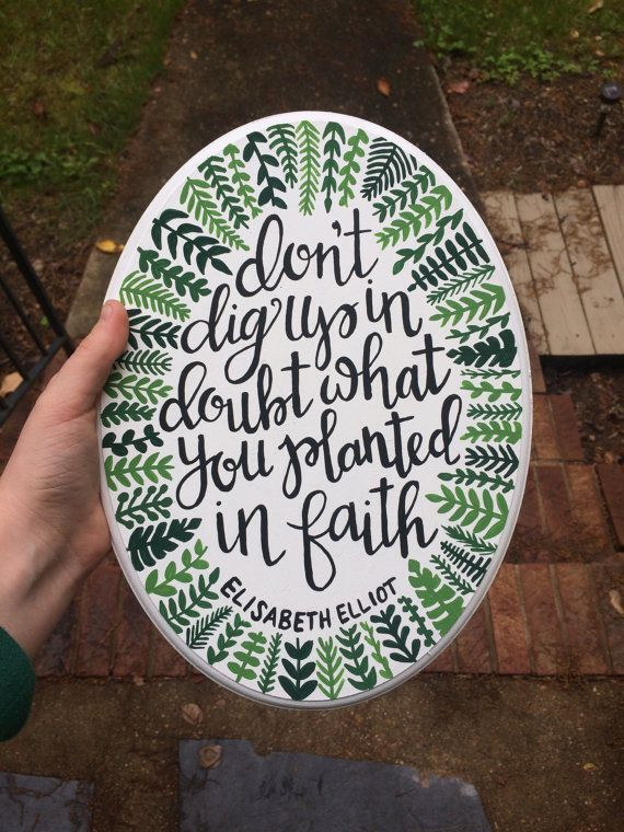 Painted Wood Plaque Handlettered Quote Elisabeth Elliot Custom