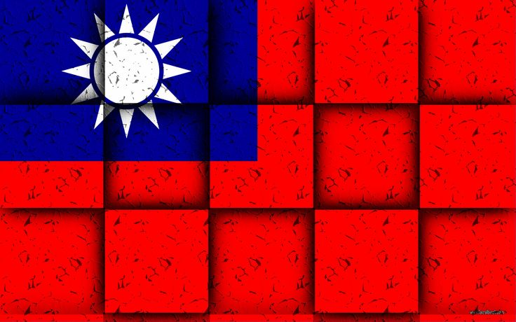 #taiwan #flag #HD #Wallpapers #for #laptops #and #pcs
