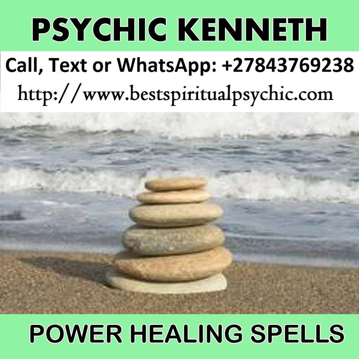 Ask Luck Blessings, Call, WhatsApp: +27843769238