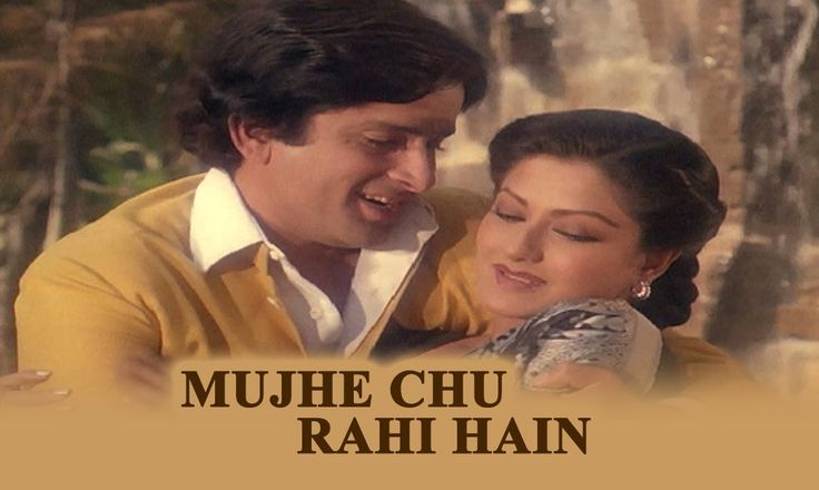 Mujhe Chu Rahi Hain Teri Garam Sansen (Video Song) - Swayamvar | Shashi Kapoor & Moushumi Chatterjee - YouTube