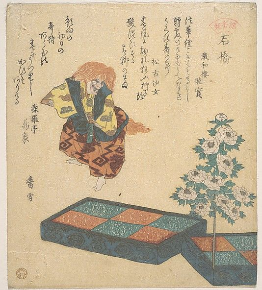 Scene from Noh Dance  Kosetsu  (Japanese, active early 19th century)  Period: Edo period (1615–1868) Date: ca. 1820 Culture: Japan Medium: Polychrome woodblock print (surimono); ink and color on paper
