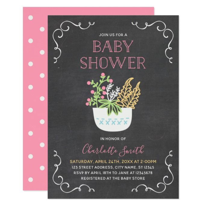 Flower Pot Chalkboard Pink Baby Shower Invitation Customize These