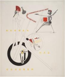El Lissitzky '1. Part of the Show Machinery', 1923