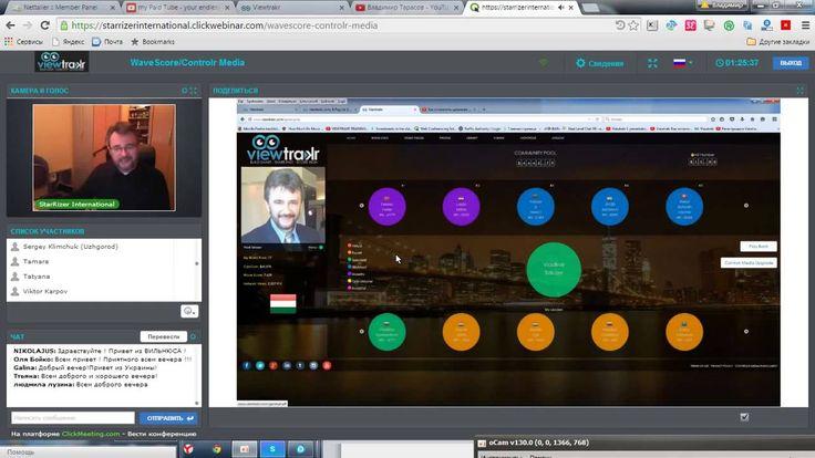 Wavescore (Viewtrakr)- Очередная презентация Vladi Szilczer 30 09 2015г