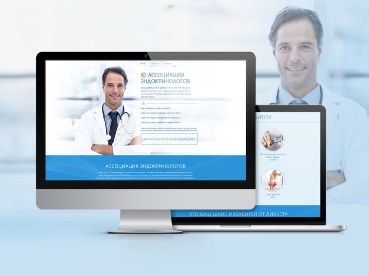 Сайт-визитка для Ассоциации эндокринологов