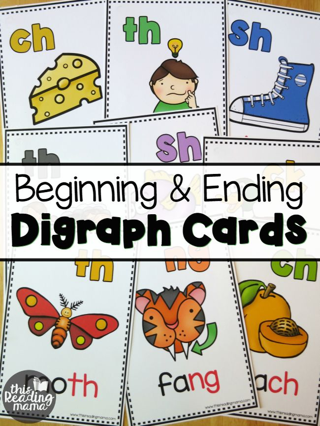 FREE Beginning and Ending Digraph Cards - This Reading Mama