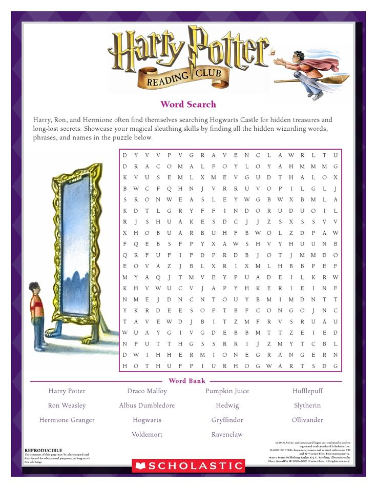 September TEST YOUR KNOWLEDGE: Search for Unique Terms found in the Harry Potter Books.   Download by clicking image above!  For more activities visit www.scholastic.com/hpread #HarryPotter #HPread