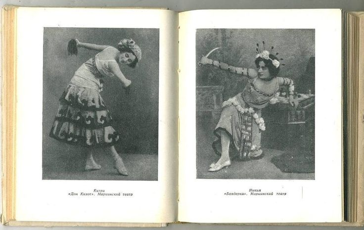 Ballerina Anna Pavlova Biography Russian ballet Russia