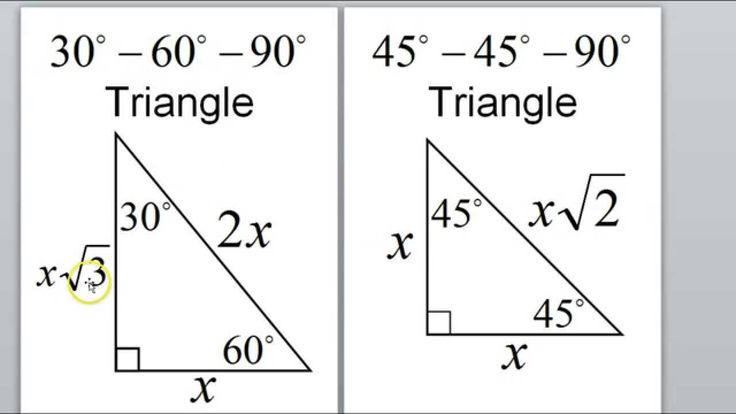 Day 1 HW Special Right Triangles 45 45 90, 30 60 90