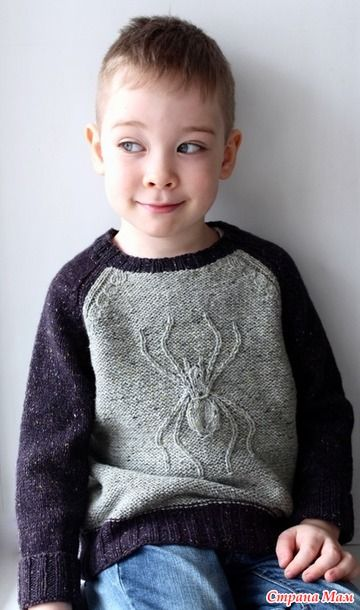 Свитер Spider Sweater для сынули :)