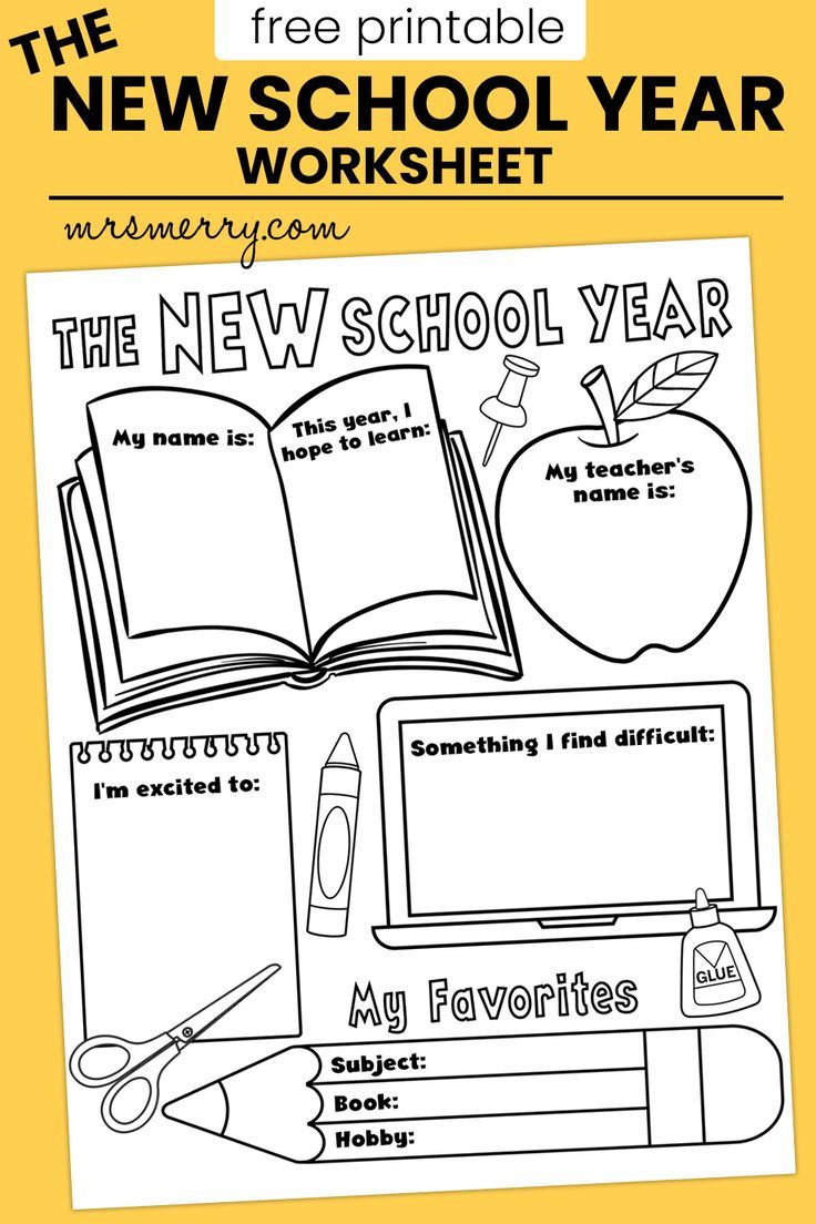 Free New School Year Worksheet First Day Of School Activities Mrs Merry First Day Of School Activities New School Year Free School Printables [ 1104 x 736 Pixel ]