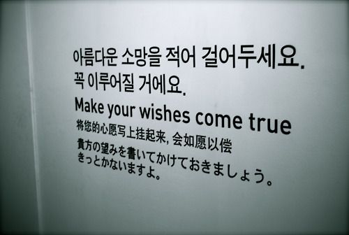 Make your wishes come true.