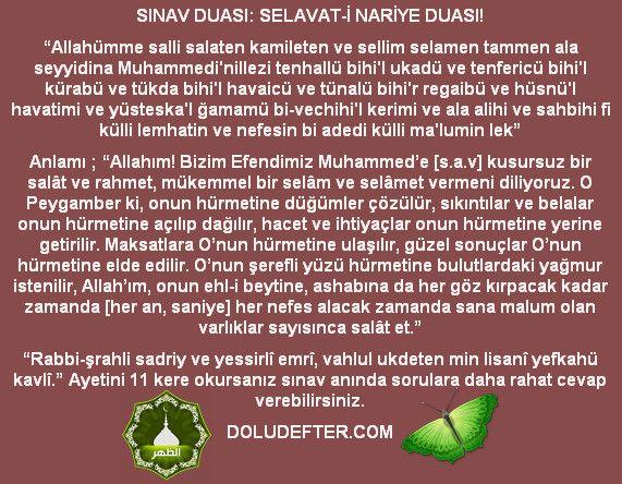 Sınav Duası Ve Türkçe Anlamı