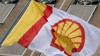 Royal Dutch Shell Buys BG Group for 70B