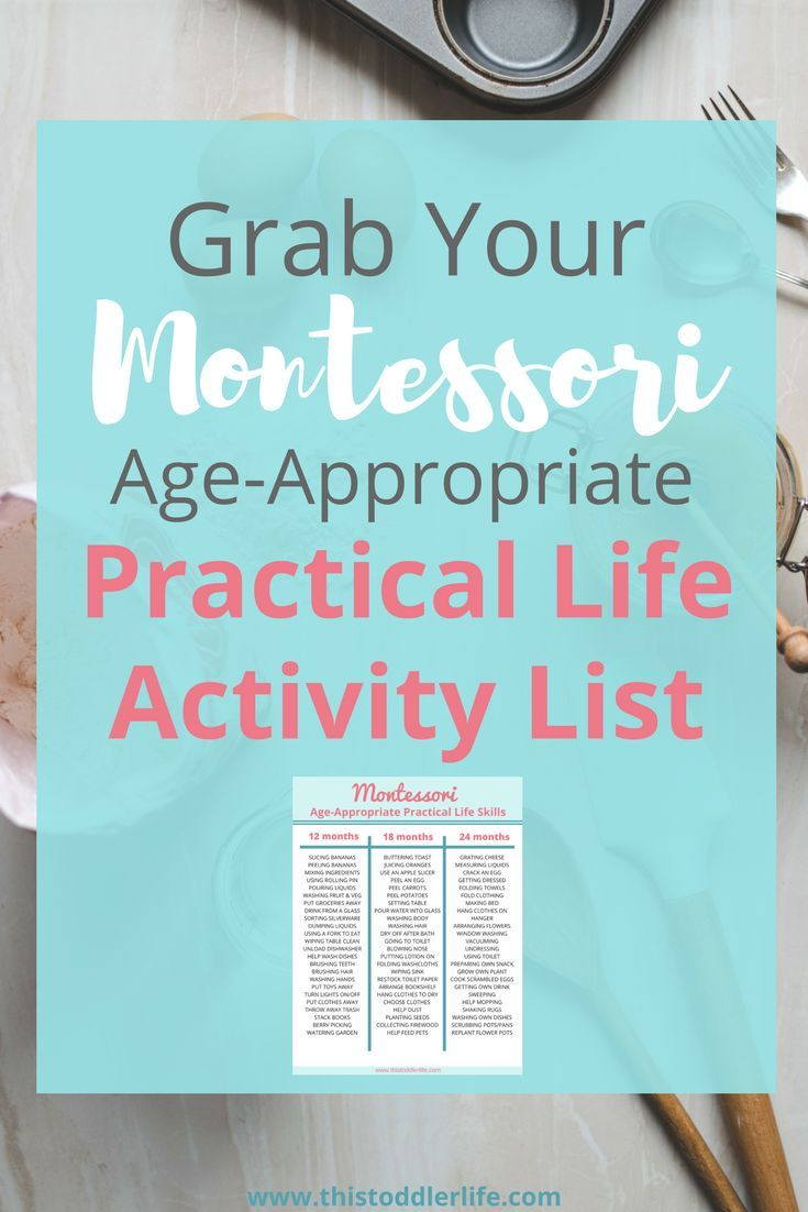 Grab Your Montessori Age-Appropriate Practical Life Activity List Here! #montessori #toddlerlife #montessorilife #toddlermontessorit