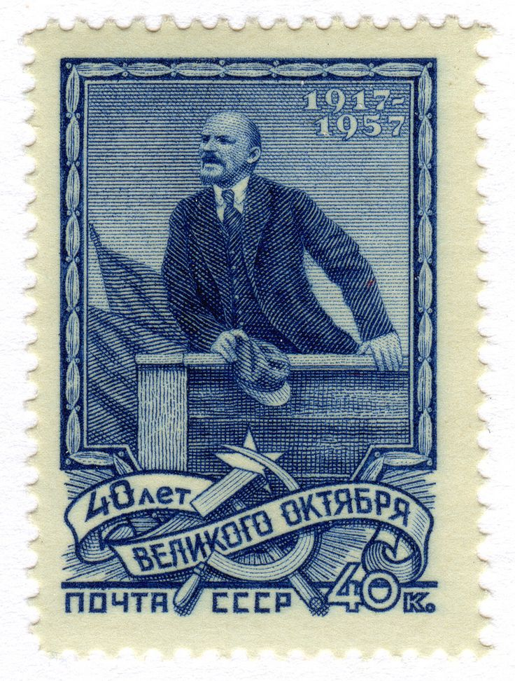 "A Soviet stamp ""40th Anniversary of the October Revolution"" (1957)"