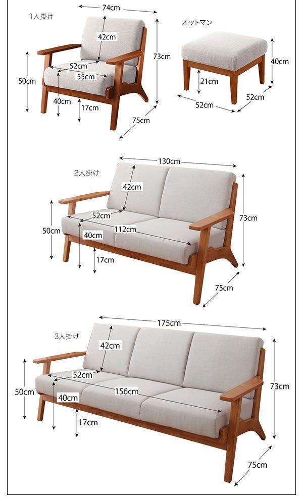 北欧デザインおしゃれ木肘ソファ【Lulea】ルレオを通販で激安販売