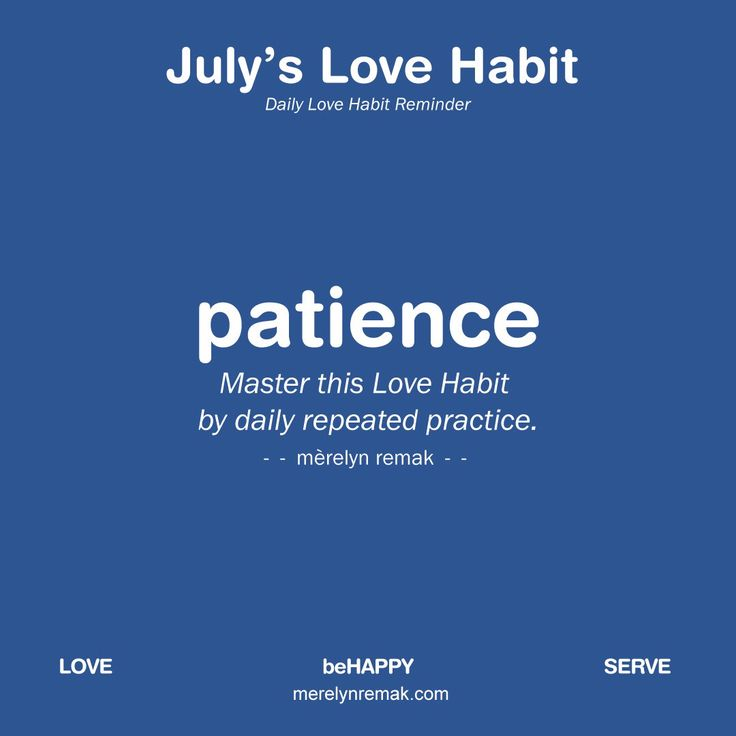 July's Love Habit - Daily Reminder!! ★ PATIENCE ★ #love #motivation #relationships #happiness #inspiration #matchmaking #passion #couples #single #match #marriage #dating #datingadvice #romance #lovelife #merelynremak