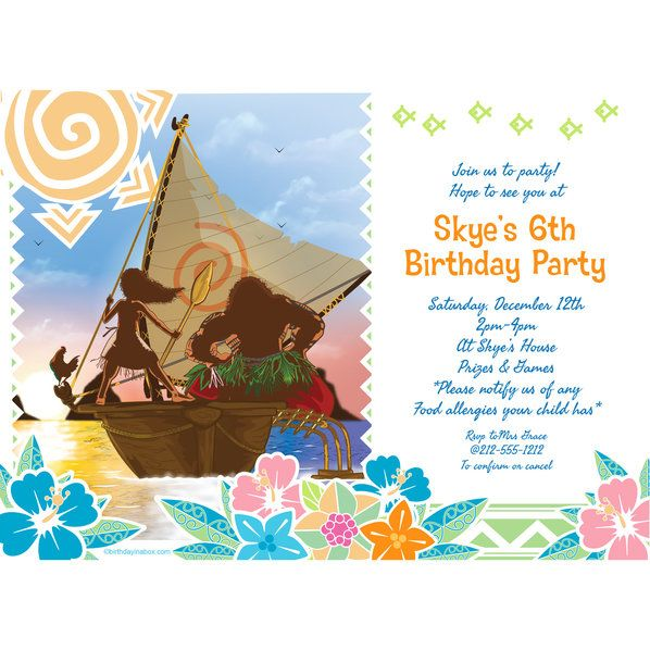Check out Island Princess Personalized Invitation (Each) | Island Princess party supplies for your next birthday bash from Wholesale Party Supplies from Wholesale Party Supplies