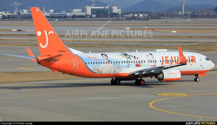 Jeju Air (KR) Boeing 737-8AL(WL) HL8033 aircraft, painted in ''Refresh'' special colours with the sticker ''Song Joong Ki'' Aug. 2016 on the airframe, skating at Korea South Seoul  Incheon International Airport. 16/11/2016.(Song Joong Ki=a Korean actor).