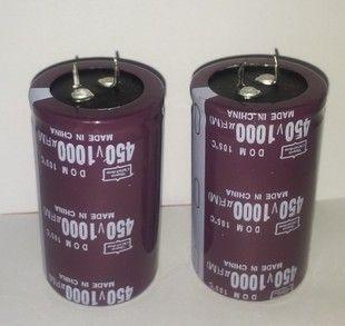 Aluminum Electrolytic Capacitors 450V/1000UF Size 35*60 mm Electrolytic Capacitor 450 V 1000 UF Plug-in 450 V / 1000 UF
