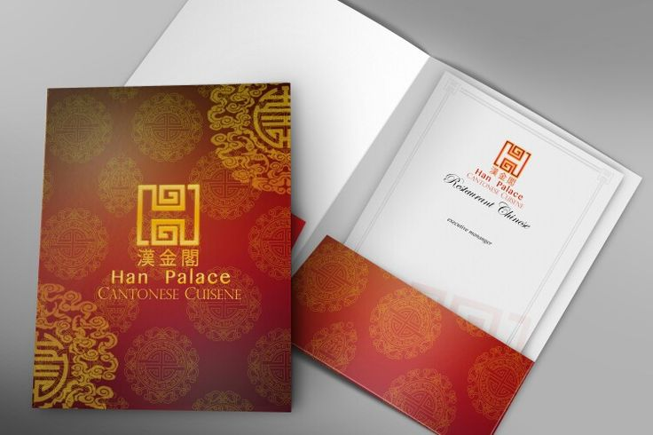 Branding fullder red Han Palace chinese restourant